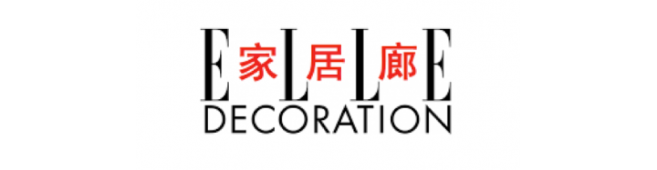 ELLE_DECO_China_logo